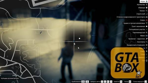 Карта GTA 5 - тюрьма