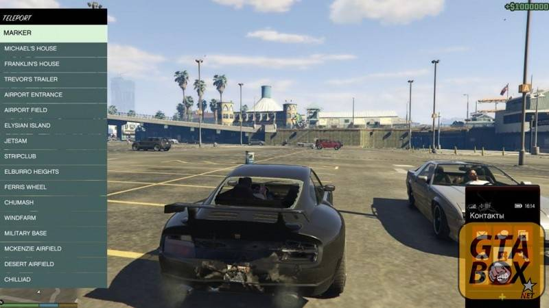 Teleport в игре GTA 5