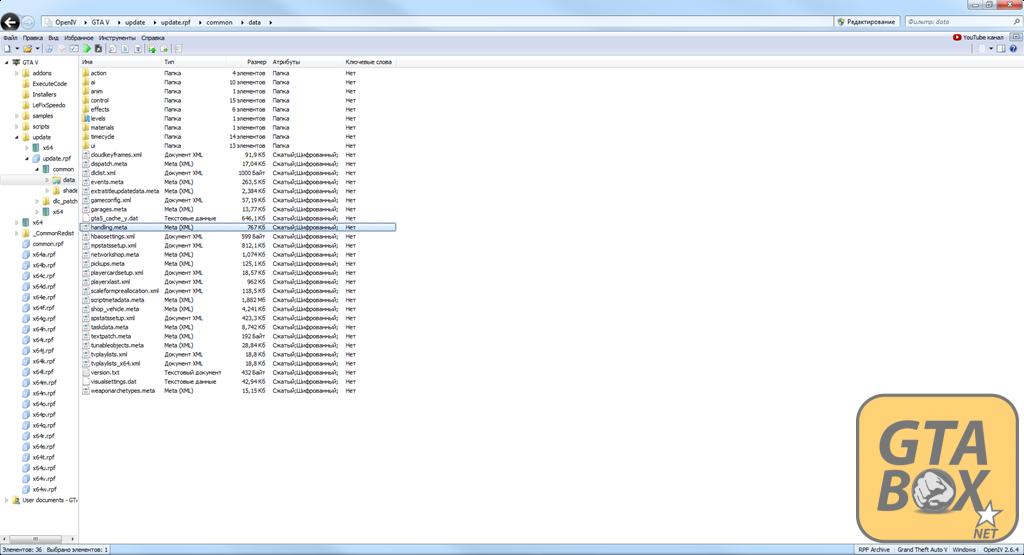 Мод RWD Drift Handling для GTA 5 скачать