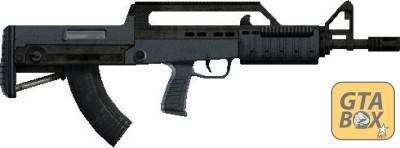 Bullpup Rifle