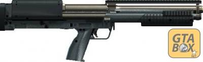 Bullpup Shotgun