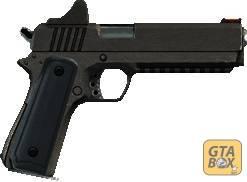 Тяжелый пистолет