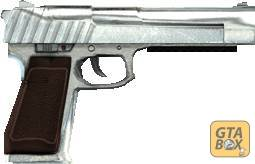 Пистолет 50 калибра