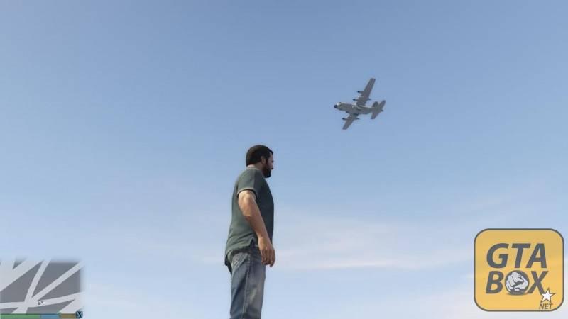 Вызов поддержки с воздуха