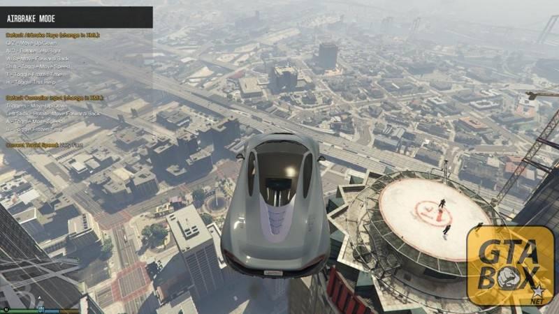 Полет над городом в машине