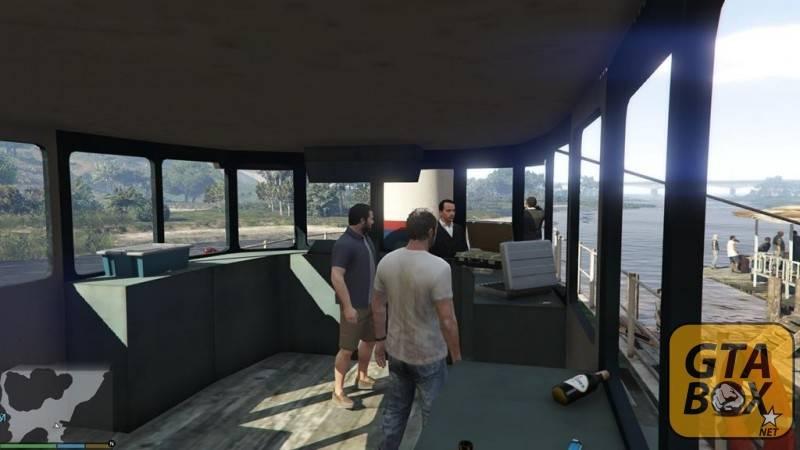 Главный кабинет Тревора